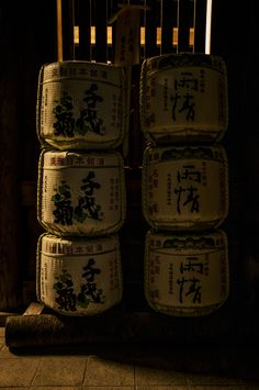 Japanese sake barrels