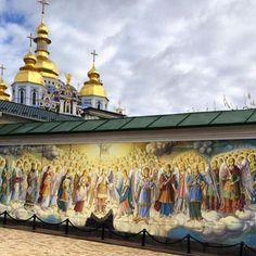 #Київ. Михайлівський золотоверхий собор