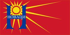 Novaci Municipality - Macedônia  Repúblic