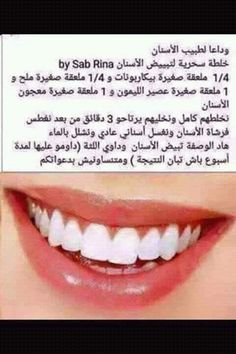 Santé Beauty Tips For Glowing Skin, Beauty Skin, Face Skin Care, Diy Skin Care, Beauty Care Routine, Hair Care Recipes, Beauty Recipe, Natural Skin Care, Body Care