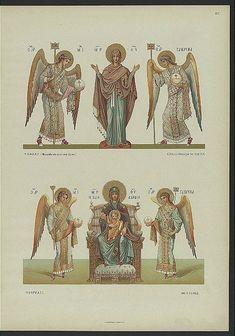 Roman Church, Jesus Christ Images, Byzantine Icons, Archangel Michael, Art Icon, Weird Creatures, Orthodox Icons, Sacred Art, Renaissance Art