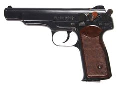The Stechkin automatic pistol or APS (Avtomaticheskiy Pistolet Stechkina, Russian: Автоматический Пистолет Стечкина) is a Russian selective fire machine pistol, chambered in 9mm Makarov. It bears the name of its developer, Igor Stechkin.