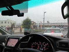 2014年12月16日(火)おはようございます。朝から雨が降り続く加古川。保育園の送迎バスがお休みなので、子供たちを送ってから出勤してきました。今日から明日にかけて、前線を伴った低気圧の発達と強い寒気が流れ込む影響で、兵庫県内に「高波と強風気象情報」が発令されています(気象庁)。17日の加古川町ピンポイント予報、予想最高気温/最低気温は「5℃/-2℃」。今夜からグッと冷え込むそうです。お出かけの皆さんは暖かい格好でお気を付けて!(^^  それでは、今日も皆様にとって良い1日になりますように☆ 【加古川・藤井質店】http://www.pawn-fujii.jp/