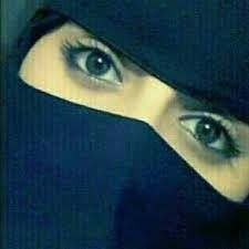 Pin By Choco King On برقع Best Poses For Men Beautiful Hijab Hijabi Girl