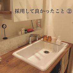 Pin on 脱衣所 Japanese Style Bathroom, Landry Room, Minimalist Home Interior, Washroom, Bathroom Styling, House Rooms, My Room, Powder Room, Housekeeping