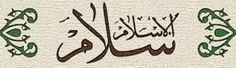 Disso Voce Sabia?: O que a mídia não mostra sobre o Islã e O.M.