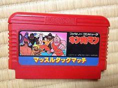 Kinniku Man Muscle Tag Match Famicom Japan NTSC-J Bandai Nintendo
