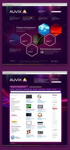 Auvix by Nazir Khasavov, via Behance