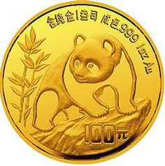 1990 Chinese Gold Panda Bullion Coin - Reverse Side
