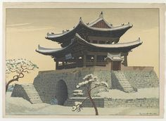 대동문. 1937. 요시다 히로시. 스미스소니언 박물관 제공