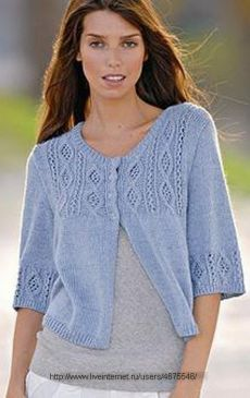 62 Ideas Knitting Patterns Cardigan English For 2019 Summer Knitting, Lace Knitting, Knitting Patterns Free, Knit Patterns, Crochet Lace, Free Pattern, Lace Sweater, Crochet Cardigan, Jacket Pattern
