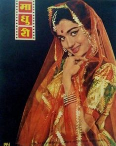 With a tradition lasting over a hundred years, Hindi cinema has seen countless highs and lows. Asian Celebrities, Celebs, Asha Parekh, Vintage India, Vintage Ads, Vintage Bollywood, Beautiful Bollywood Actress, Saree Dress, Hindi Movies