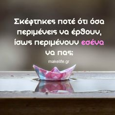 Greek Quotes, Forever Love, Thats Not My, Notes, Greek, Deutsch, Report Cards, Endless Love, Notebook