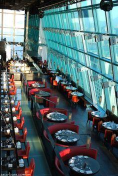 Aqua Restaurant - - Hong Kong