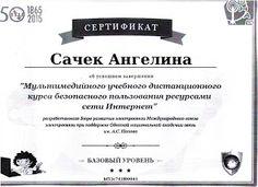 """Блог Якубовской Татьяны Александровны и IV """"Г"""" класса: Наша гордость!"""