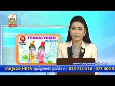 Hang Meas HDTV,Afternoon,18 November 2015,Part 03,Hang Meas Daily News,K...
