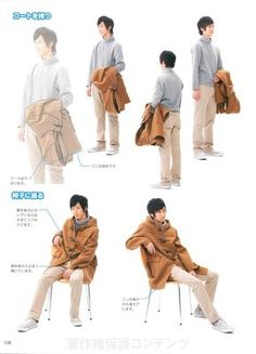 Figure Drawing Reference Photos and wrinkles progress of clothes that can be seen in the Illustrated Guide street clothes, yukata, etc.