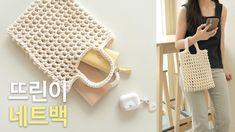 Handmade Bags, Bag Sale, Bag Making, Lana, Diy And Crafts, Crochet Patterns, Stitch, Tote Bag, Blanket