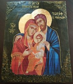 orthodox icons byzantine icons The Holy Family icon greek orthodox icon greek byzantine icon birthday, name-day gift baptism gift home gift Byzantine Icons, Unique Christmas Gifts, Holy Family, Orthodox Icons, New Year Gifts, Holi, New Baby Products, Greek, Handmade Items