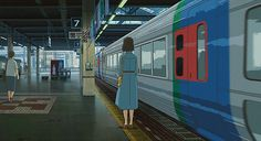gifts animasi vaporwave icon 7 U - Aesthetic Japan, Aesthetic Gif, Retro Aesthetic, Anime Gifs, Anime Art, Arte Dope, Gif Photo, Gif Animé, Anime Scenery