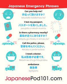 23559723_10159635814905154_6028861213263468844_n.png (768×960) #japaneselessons
