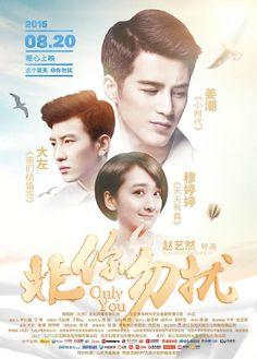 非你勿扰 Only You (2015)  |   BT分享-中国最大的电影种子分享平台