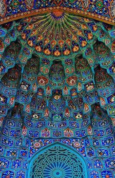 Russia Travel Inspiration - Saint Petersburg Mosque, Russia | Incredible Pictures