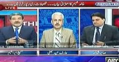 The Reporters – 14th June 2017 | Ary News