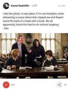 Daniel Radcliffe - Harry Potter - R.I.P. Alan Rickman