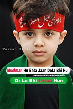 Imam Ali Quotes, Allah Quotes, Hindi Quotes, Best Islamic Quotes, Muslim Quotes, Ronin Camera, Happy Birthday Wishes Bestfriend, Photo Editor App, Positive Attitude Quotes