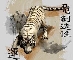 Tiger Art | Flickr - Photo Sharing!