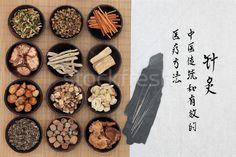 Traditional Chinese Medicine stock photo (c) marilyna (#5365050) | Stockfresh