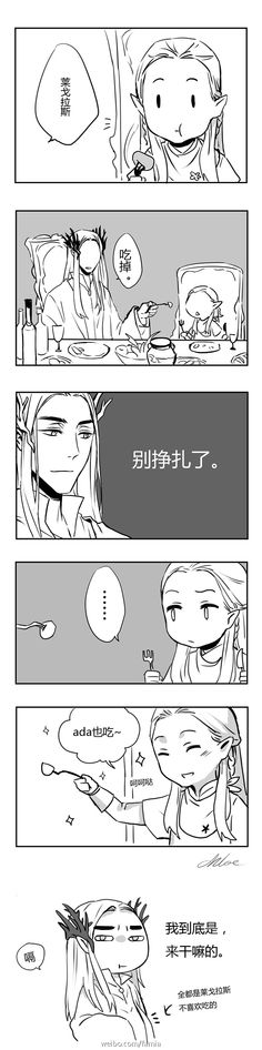 The Hobbit | Thranduil and Legolas 用生命调戏真爱的照片 - 微相册 pt.5 The Hobbit Thranduil, Tolkien Hobbit, Lotr, My Dictionary, Mirkwood Elves, An Unexpected Journey, Bishounen, Middle Earth, Lord Of The Rings
