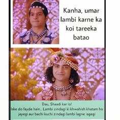 Image may contain: 2 people, text Funny Af Memes, Latest Funny Jokes, Funny Jokes In Hindi, Very Funny Jokes, Really Funny Memes, Funny Facts, Krishna Songs, Radha Krishna Love Quotes, Cute Krishna