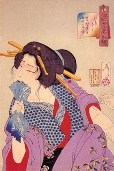 Lady Getting Tattooed - Tsukioka Yoshitoshi. This is a ukiyo-e print from Japan. Once considered cheap, low-brow art by Japanese culture, the ukiyo-e gained popularity among American culture, as American soldiers often brought them back home as souvenirs. Japanese Drawings, Japanese Tattoo Art, Japanese Prints, Art Chinois, Geisha Art, Japan Painting, Art Asiatique, Japanese Illustration, Art Japonais