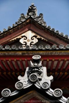Mi Moleskine Arquitectónico: CONCEPTOS DE ARQUITECTURA JAPONESA III