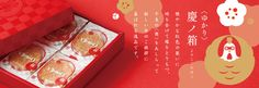 Chinese Design, Japanese Graphic Design, Menu Design, Banner Design, Web Panel, New Year Designs, Mooncake, Red Envelope, Mid Autumn Festival