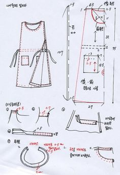 Sewing aprons pattern skirts ideas for 2019 Sewing Patterns For Kids, Dress Sewing Patterns, Clothing Patterns, Pattern Sewing, Pants Pattern, Top Pattern, Sewing Aprons, Sewing Clothes, Diy Clothes