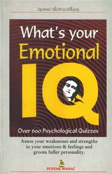 The fascinating 600 psychological Quiz Books/Puzzles/Brain Teaserszes in this book promise to reveal your Emotional IQ, which would enable you to assess your feelings, capabilities and aptitudes.  As you develop self-awareness, you will not only be able to identify the emotional patterns in your life, but will manage them well and will also be able to activate all-round Personality Development.