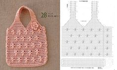 Free Crochet Pattern for what I call a JUST-IN-CASE Purse! Keep it folded in your bag, JUST IN CASE!!