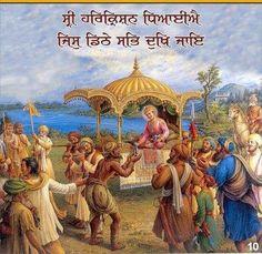 Guru Harkrishan Ji, Guru Nanak Ji, Nanak Dev Ji, Sikh Quotes, Gurbani Quotes, Qoutes, Guru Tegh Bahadur, Sri Guru Granth Sahib, Guru Gobind Singh