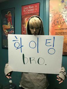 Jae Day6, Young K Day6, Park Jae Hyung, Korean Boy Bands, Kpop, K Idols, Mini Albums, Album Covers, Funny Memes