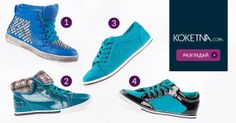 The shoes we love! Which pair is walking straight to your fashion closet?http://www.koketna.com/niski-obuvki