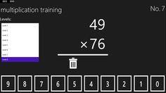 かけ算の特訓アプリです Level8:2けた×2けた