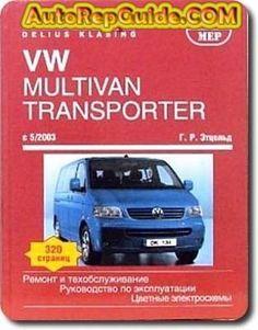 download free volkswagen sharan ford galaxy seat alhambra 1995 rh pinterest com New Seat Alhambra Seat Alhambra 7 Seater