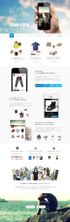 メンズ限定ブランド古着市アプリ「bolo」 - yutmpo | JAYPEG