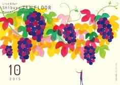 (Shibuya 7th FLOOR « agasuke – graphic design + illustrationから)