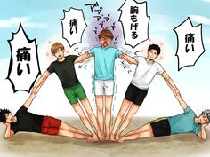 Oikawa is the only one feeling the stretch -.-' such good friends he has!!!! :3 ♡ #haikyuu