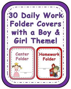 $3.00  Elementary Work Flders/ Daily Folder Covers-Boy and Girl School Theme!
