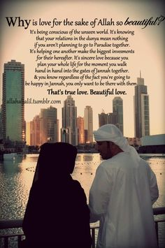 why is love for the sake of Allah beautiful??